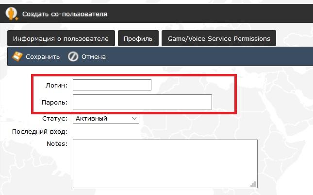 регистрации доменов ru